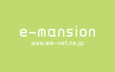 e-mansion(※Japanese)